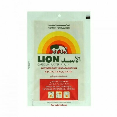 Beiersdorf Έμπλαστρο LION Capsicum Plaster