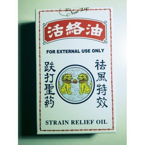 Κόκκινο Κινέζικο Θεραπευτικό Λάδι - Strain Relief Oil