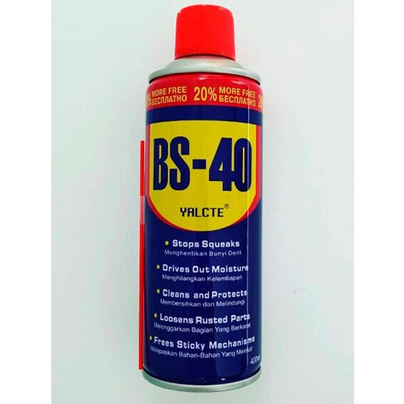 Anticorrosibo BS-40 100 ML