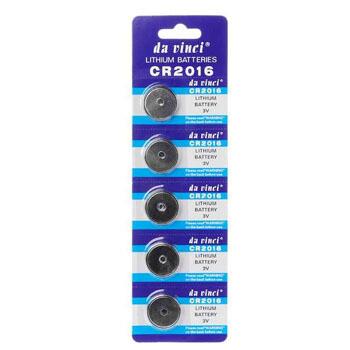 Baterias 3V CR2016 (5 Unidades)