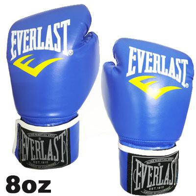 Guantes de Boxeo 8oz