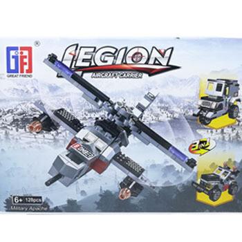 Avion Tipo Lego 3 en 1