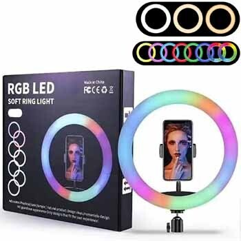 "Aro de Luz LED 8"" RGB"