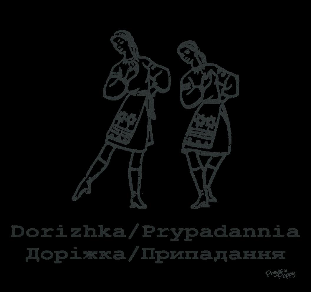 Dorizhka/ Prypadannia Ladies Tee