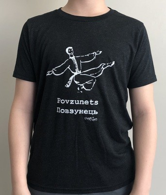 Povzunets Youth Tee