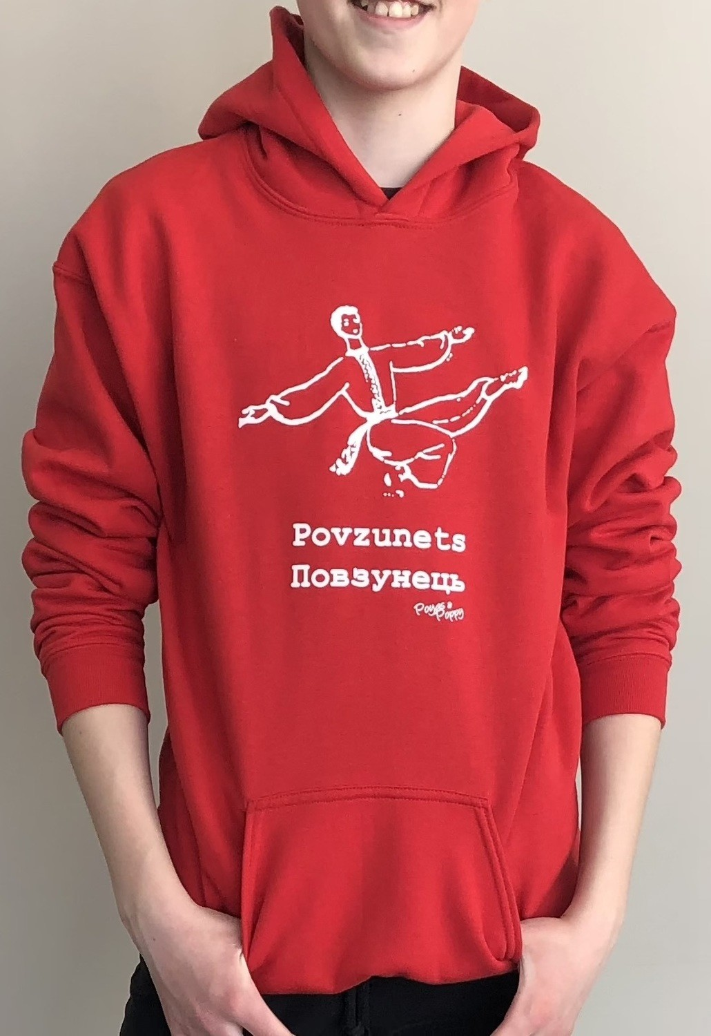 Povzunets Youth Hoodie