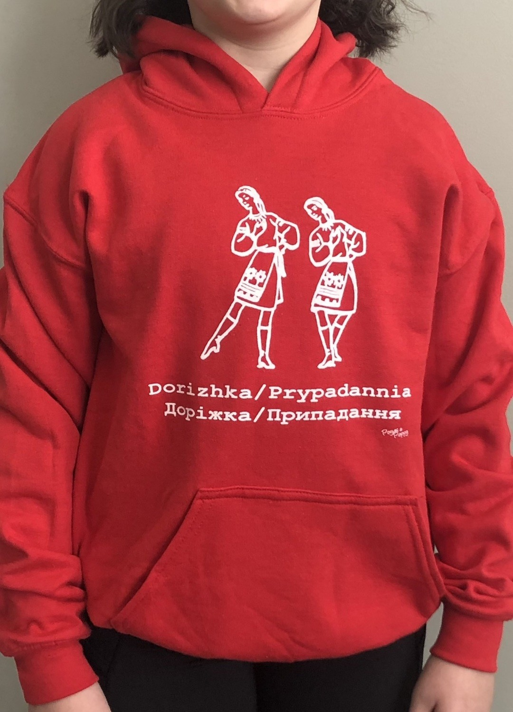 Dorizhka/ Prypadannia Youth Hoodie