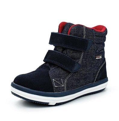 Boots Reima