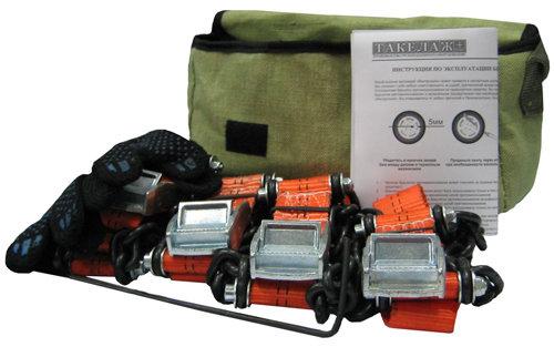 """Комплект Браслетов противоскольжения усиленный """"4WD"""" R16 - R21 Тип1 (4шт.+сумка+перчатки) 00145"""
