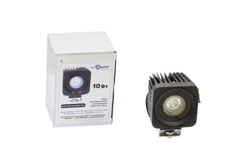 Фара дополнительная светодиодная квадратная рабочего света 10 Вт, 40 градусов. (СТОКРАТ)