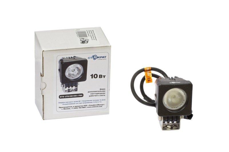 Фара дополнительная светодиодная квадратная рабочего света 10 Вт, 90 градусов. (СТОКРАТ)