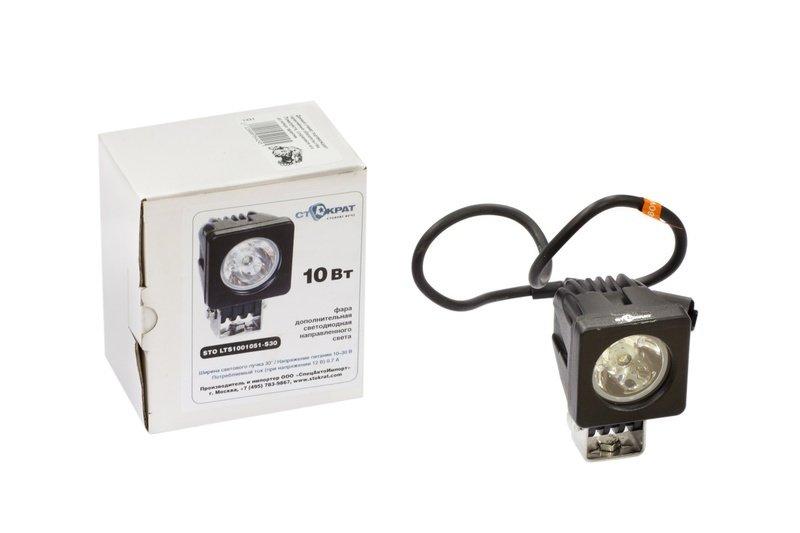 Фара дополнительная светодиодная квадратная направленного света 10 Вт, 30 градусов. (СТОКРАТ) 00510