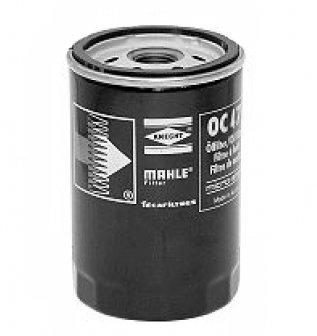 Фильтр масляный Mazda B2500, Ford Ranger 2000-2006 01548