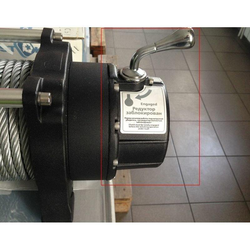 Запасная внешняя часть (перые две спупени) редуктора 273:1 для лебедок СТОКРАТ HD серии (HD 12.5)