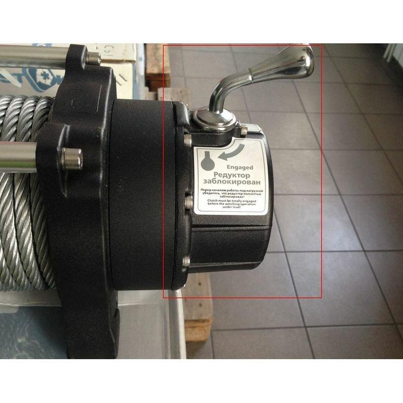 Запасная внешняя часть (перые две спупени) редуктора 216:1 для лебедок СТОКРАТ HD серии (HD 9.5)