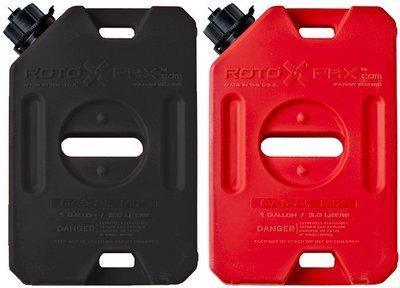 Канистра плоская экспедиционная Rotopax 1 gallon (4 литра)