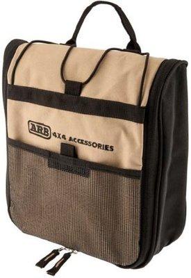 Туалетная сумочка ARB