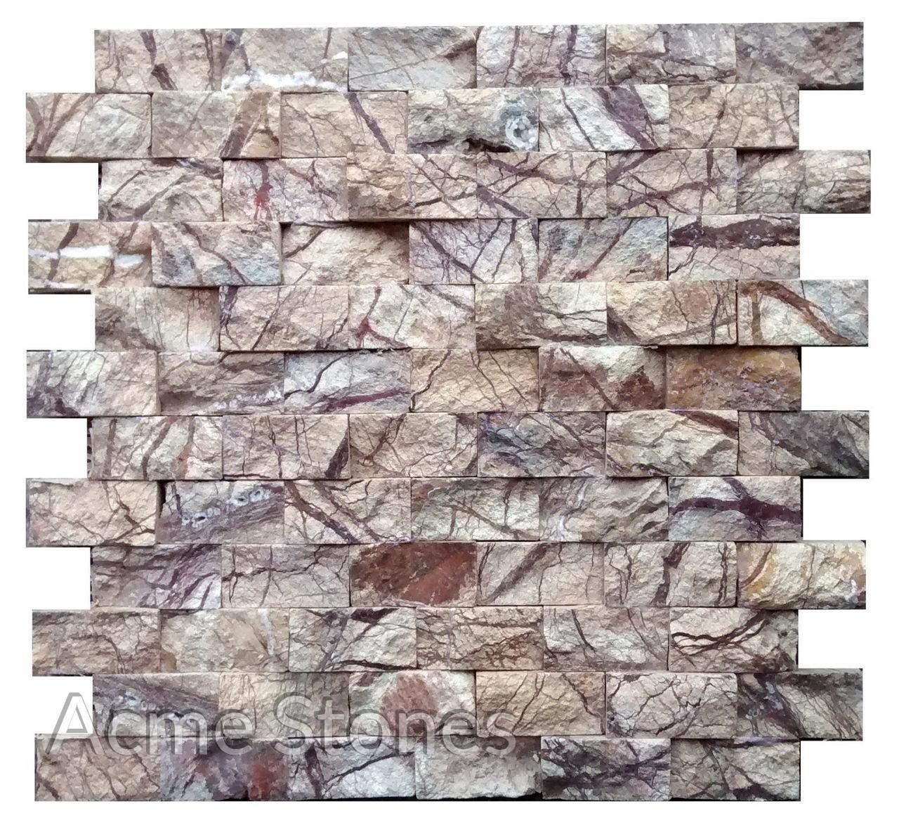 Stacking Rainforest Brown Split Face 2x1 inch Interlock
