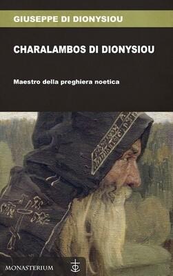 Charalambos di Dionysiou