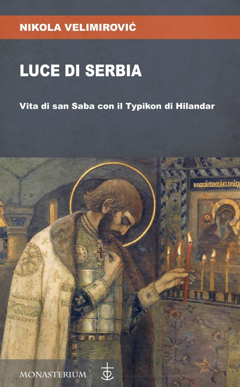 Luce di Serbia_eBook