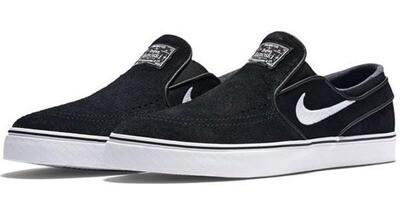 Nike SB janoski slip rm