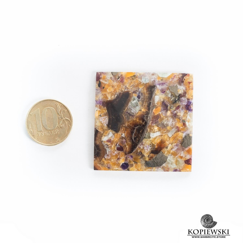 Мозаичный Симбирцит 46*46*5 мм
