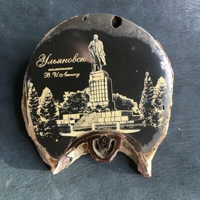 "Ammonite with engraving "" Monument to V. I. Lenin"""