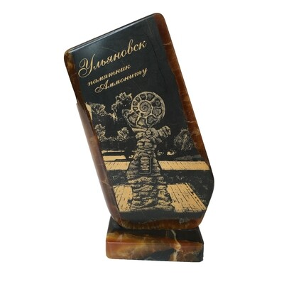 """Panel with engraving """"Ulyanovsk Monument to the Ammonite"""""""