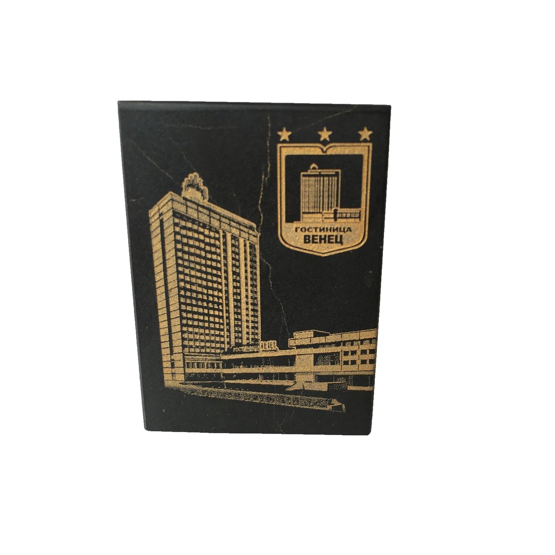 "Souvenir ""Hotel Venets"""