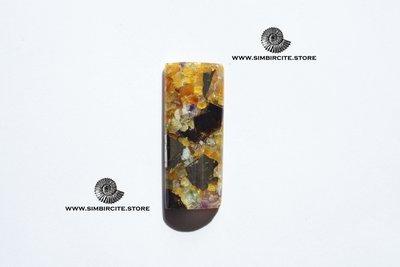 Мозаичный Симбирцит (Владелит) 45*17*5 мм
