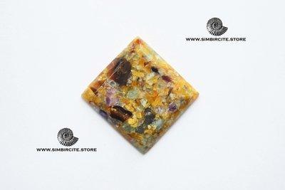 Мозаичный Симбирцит (Владелит) 35*35*5 мм