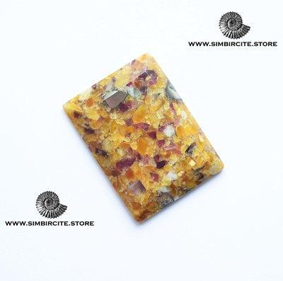 Мозаичный Симбирцит (Владелит) 40*30*5 мм