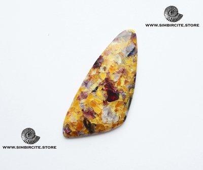 Мозаичный Симбирцит (Владелит) 57*25*3 мм