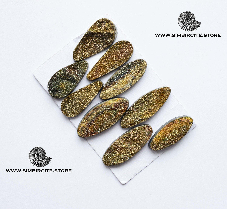 Спектропирит (Радужный пирит)
