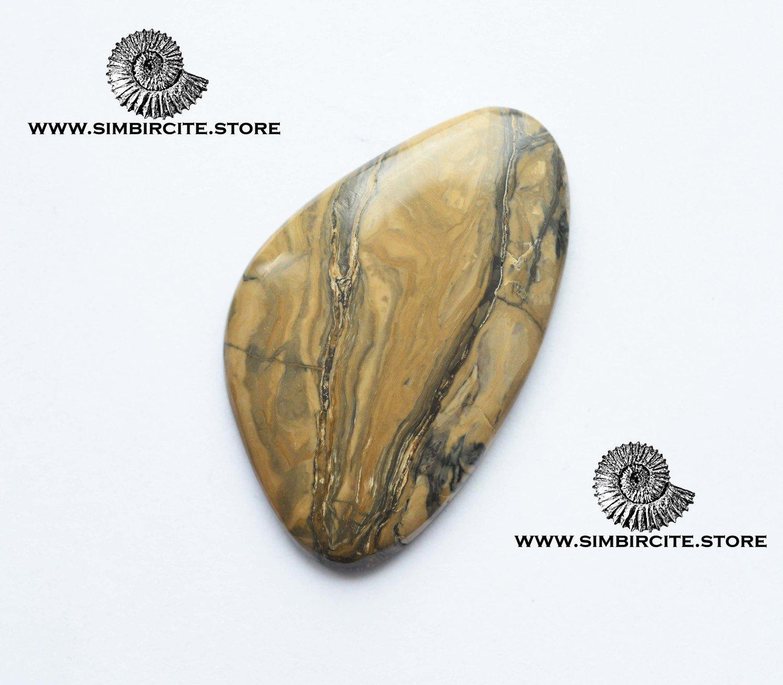 Кабошон из сенгилита 43*26*3 мм