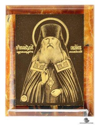 Симбирцитовая икона Преподобноисповедник Гавриил Мелекесский