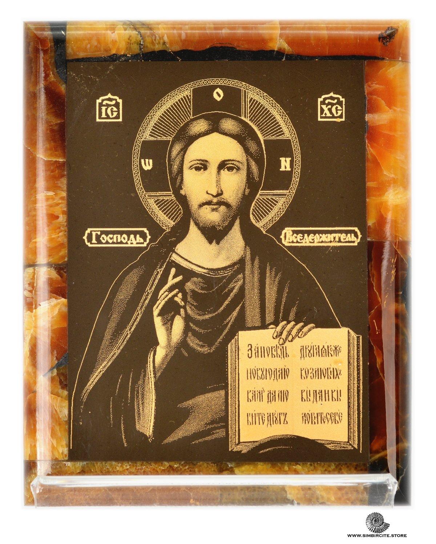 Икона Господь Вседержитель на камне Симбирцит 10*8 см