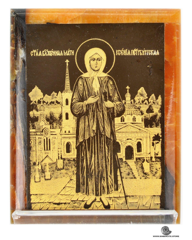 Симбирцитовая икона Блаженная Ксения Петербургская