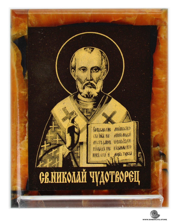 Icon of St. Nicholas the Wonderworker on a stone Simbircite 10*8 cm