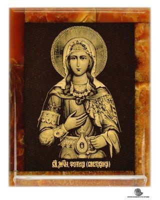 Симбирцитовая икона Мученица Фотина (Светлана) Самаряныня