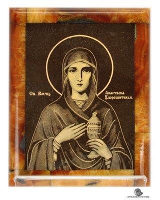 Симбирцитовая икона Святая  Анастасия Узорешительница