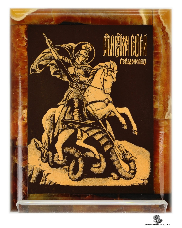 Икона Святой Георгий Победоносец на камне Симбирцит 10*8 см