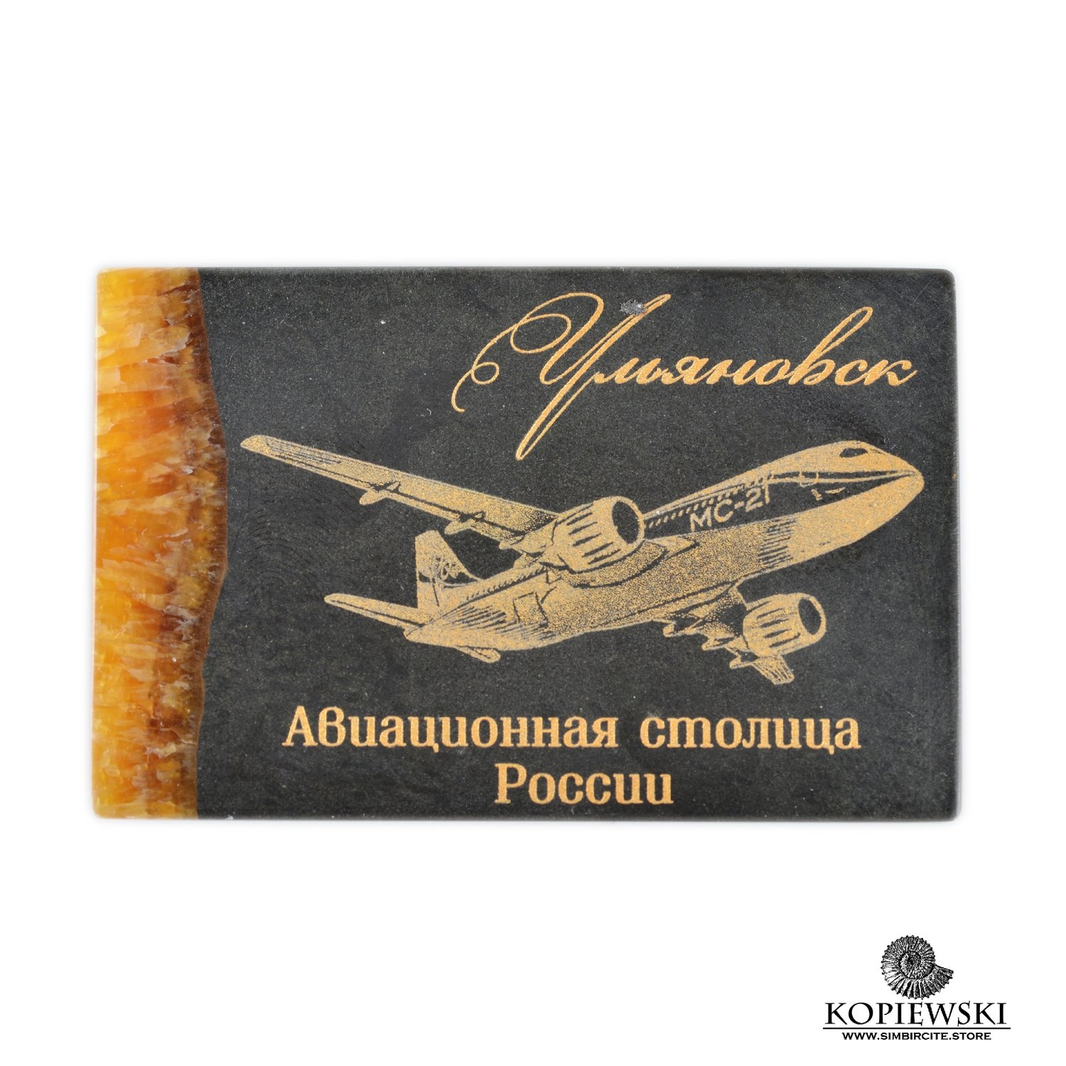 Timbercity magnet is engraved with the Aviation capital of Russia