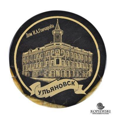Симбирцитовый магнит с гравировкой Дом И.А.Гончарова