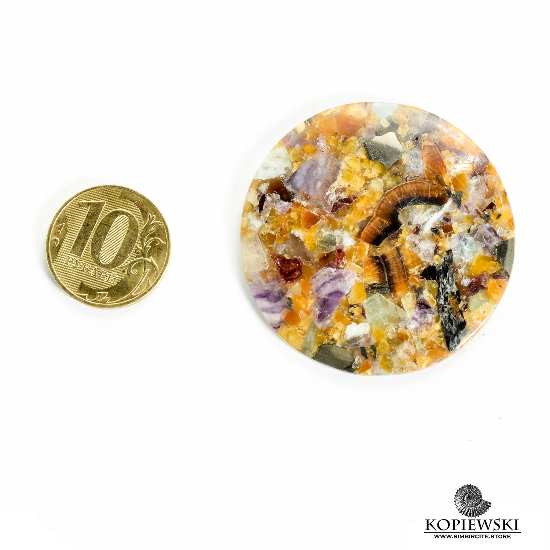 Мозаичный Симбирцит (Владелит) 50*50*3 мм