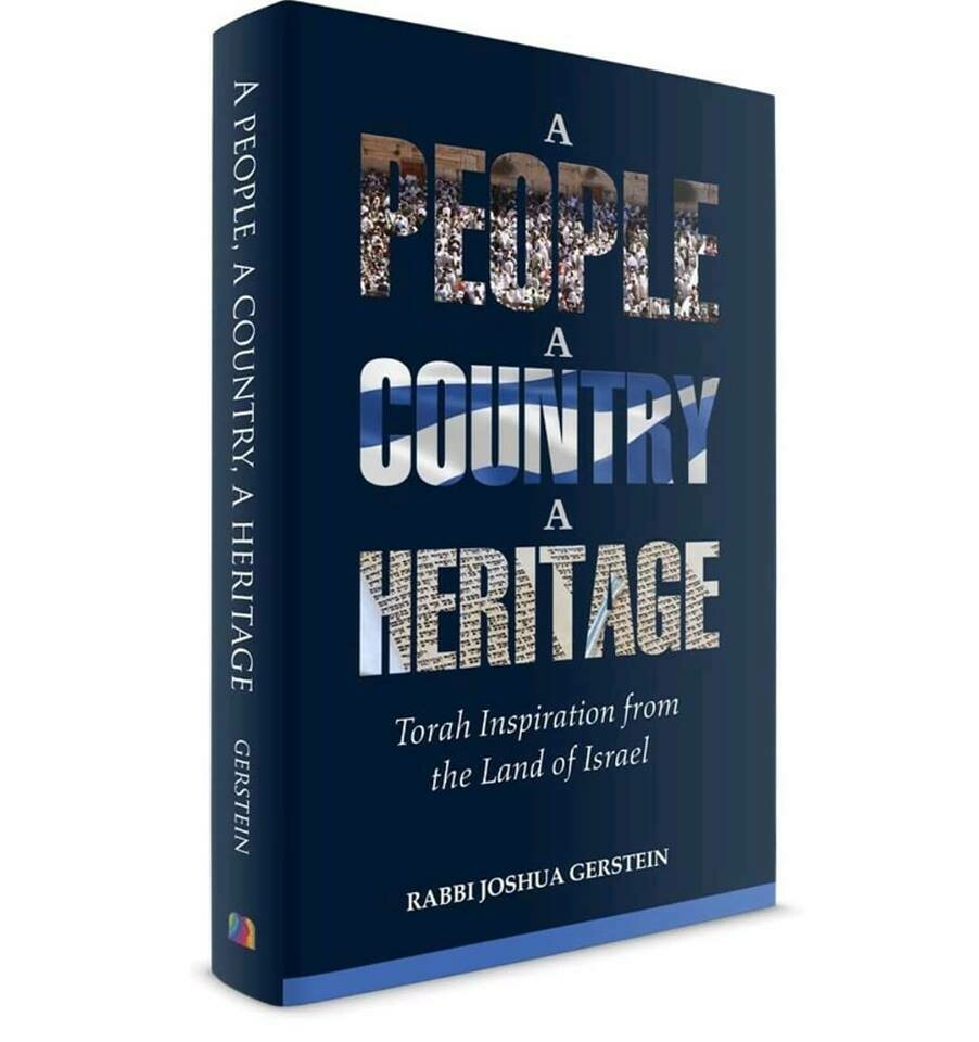A People A Country A Heritage VOLUME I + VOLUME II