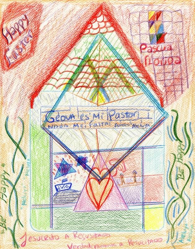 Art - Flores Zelidon, Sandra -