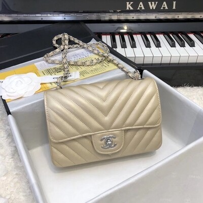IN STOCK NOW - 1:1 Chanel Chevron Mini Rectangular Flap - Gold Calf Leather/ Silver HW