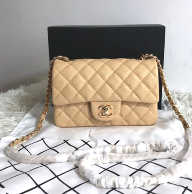 IN STOCK - 1:1 Chanel Quilted Mini Rectangular Flap - Lambskin Gold HW