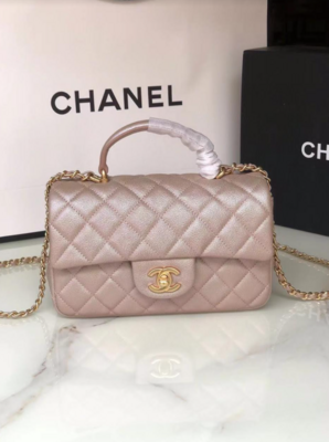 IN STOCK NOW - 1:1 Chanel Mini Rectangular Flap w top Handle - Rose Gold Leather/ Brushed Gold HW